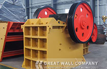 What is the price of stone crusher?