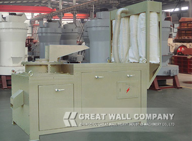 High Efficient Fine Crusher
